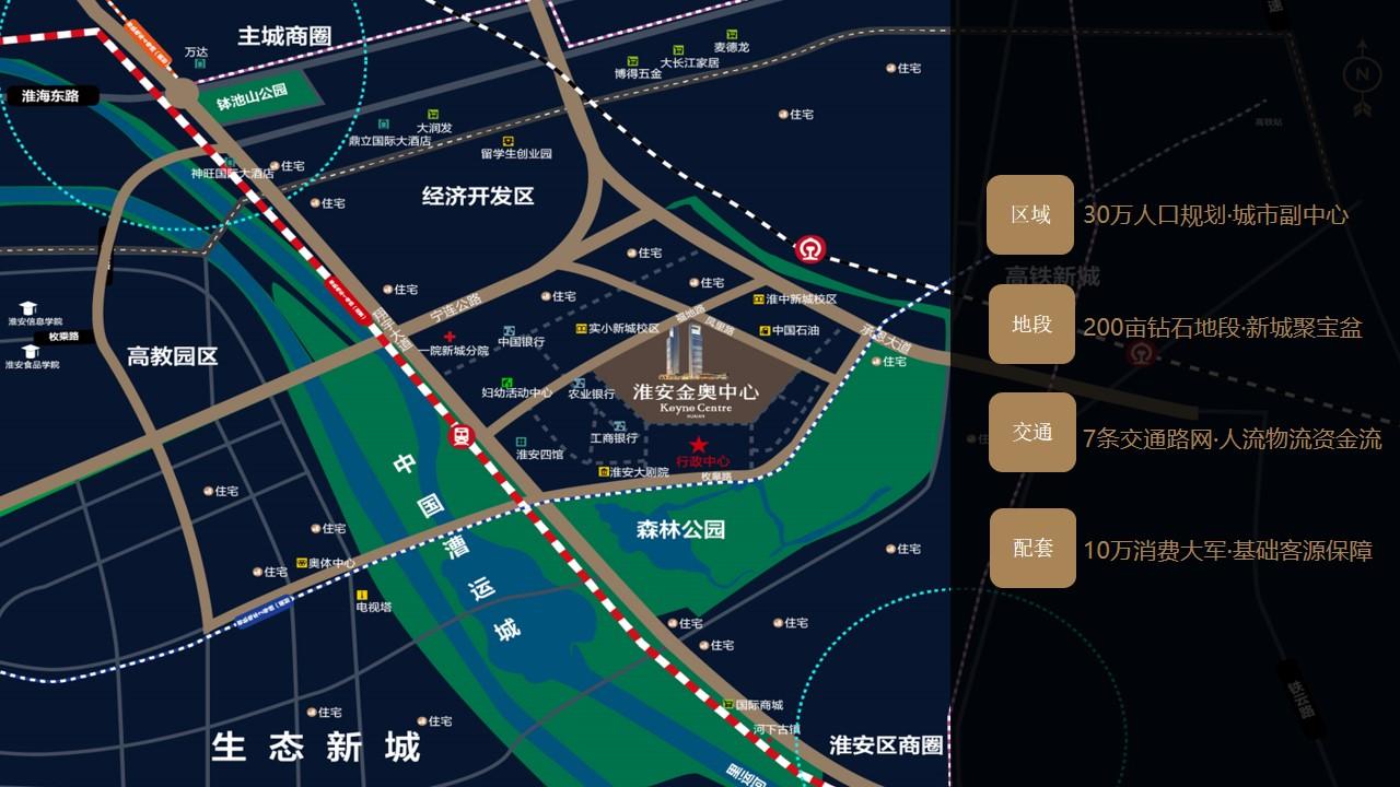 淮安葡萄京广场项目介绍20191012(2).jpg