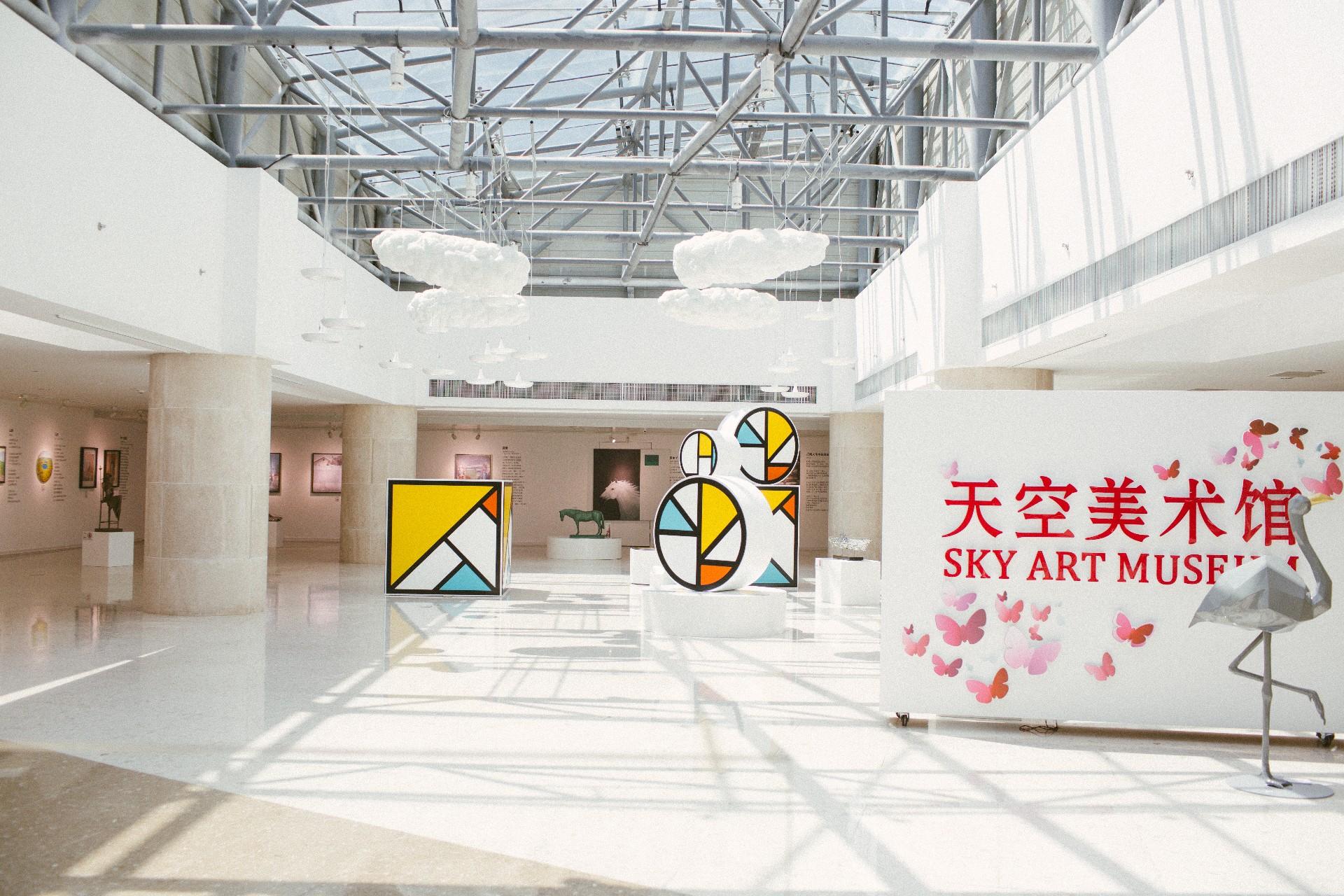 天空美术馆-1.jpg