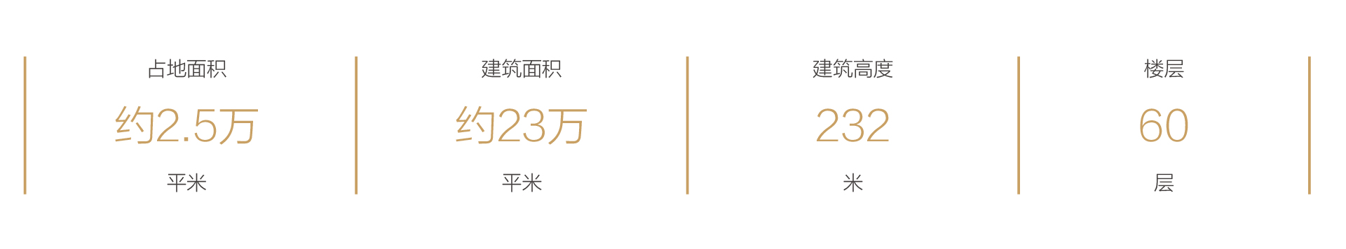 缤润汇长图20170711-28.jpg